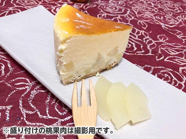 桃のチーズケーキの画像2